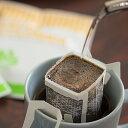 カフェインレスコーヒー デカフェ コロンビア100杯分ドリップ