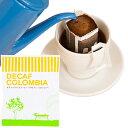 カフェインレスコーヒー デカフェ コロンビア500杯分