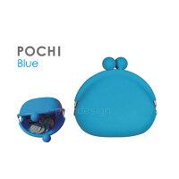 GMC POCHI-1 ブルー