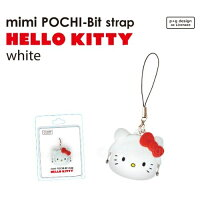 GMCトイズフィールド PG-16001 mimi POCHI-Bit HELLO KITTY ホワイト