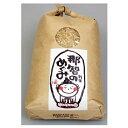 那智のめぐみ10kg 玄米:10kg からだ蘇る熊野の玄米