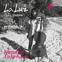 光 La Luz 竹花加奈子 チェロ・アルバム/CD/OSCD-0001