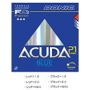 DONIC/ドニック AL075-AB DONIC 裏ソフトラバー Acuda Blue P1 Turbo アクーダ ブルー P1 ターボ ブラック