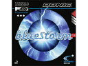DONIC/ドニック AL086-AA DONIC 裏ソフトラバー Blue Storm Z1 ブルーストーム Z1 レッド
