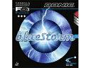 DONIC/ドニック AL088-AA DONIC 裏ソフトラバー Blue Storm Z3 ブルーストーム Z3 レッド