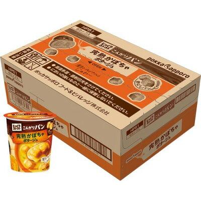 ポッカサッポロフード&ビバレッジ こんがりパン完熟かぼちゃカップ