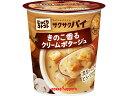 ポッカサッポロフード&ビバレッジ サクサクパイキノコクリームカップ