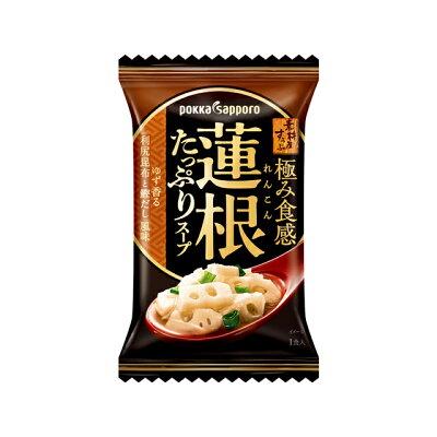 ポッカサッポロフード&ビバレッジ 素材屋すうぷ極み食感蓮根スープFD袋