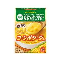 ポッカサッポロフード&ビバレッジ 朝食スタイルケアコーンポタージュ箱