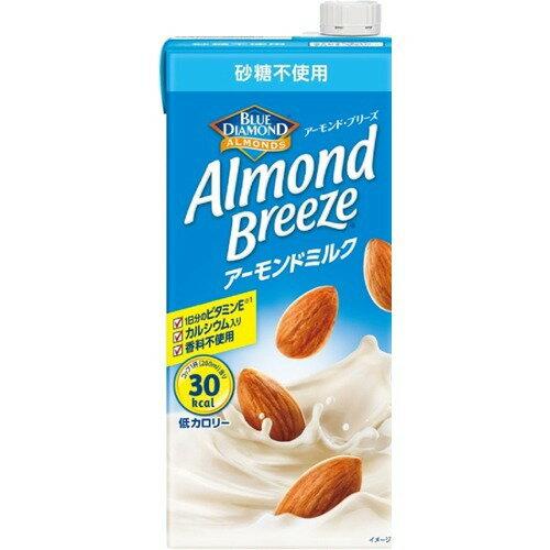 アーモンド ミルク カロリー