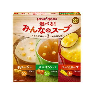 ポッカサッポロフード&ビバレッジ 選べる!みんなのスープ箱A