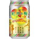 ポッカサッポロフード&ビバレッジ 紀州の梅スパークリング350ml缶