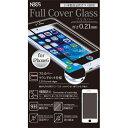 最強の高品質全面ガラスフィルム iPhone6/iPhone6s用 0.21mm Black NBGF-IP6-N021-BK
