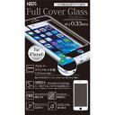 iPhone6/iPhone6s ナビックス液晶保護ガラスフィルムiPhone6/6s用 0.33mm/ホワイト