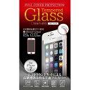 NBCS フルカバーガラスフィルムiPhone7用0.33mmホワイト NBGF-IP7-N033-WH