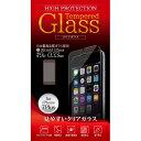NBCS ガラスフィルムiPhone7Plus用0.33mmクリア NBGF-IP7P-033-CL