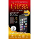 NBCS 3DフルカバーガラスフィルムiPhone7用0.33mmブラック NBGF-IP7-3D033-BK