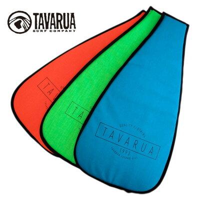 TAVARUA タバルア SUPブレードカバー 1005 ブルー