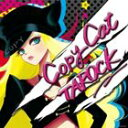 Copy Cat/CDシングル(12cm)/PSMC-0010