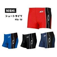 ニシスポーツ NISHI T&F ショートタイツ N76-70