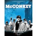 McConkey DVD+BD