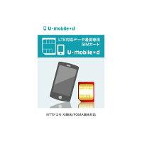 SIMカード U-mobile*d