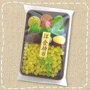 サンシャイン 洋食弁当 100g
