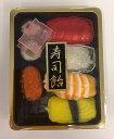 サンシャイン 寿司飴 9個