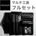 マルチ工具 ツールペンミニ フルセット ガンメタル mininch mininch-full-gun