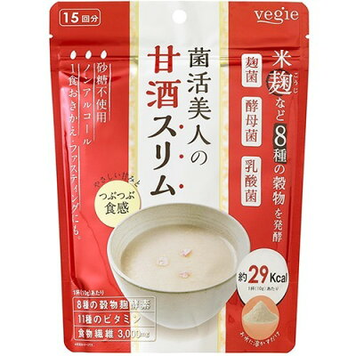 ベジエ 菌活美人の甘酒スリム(150g)