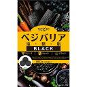 ベジエ ベジバリア 塩・糖・脂 ブラック(180粒)