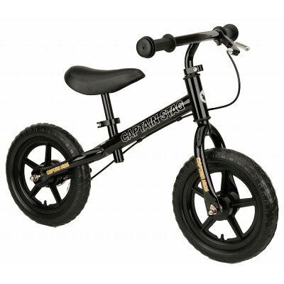 トレーニングバイク くろ YG-251