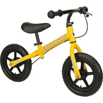 トレーニングバイク きいろ YG-253