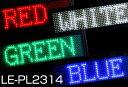 LEDネームプレート / ミニ電光掲示板 全角4文字/半角6文字表示 LEDプレート / LEDボード (NET-PL2314)