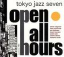 オープン・オール・アワーズ/CD/JT-003