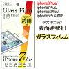 iPhone8Plus iPhone7Plus iPhone6sPlus iPhone6Plus 5.5インチ アイフォン8プラス