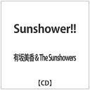 Sunshower!!/CD/SLDR-002