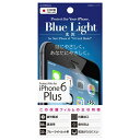 OSMA iPhone6 Plus用液晶保護フィルム IH-FIP6PBLHG