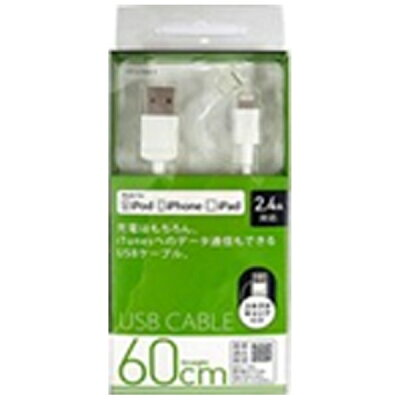 OSMA ライトニングケーブル UD-LC060-3W