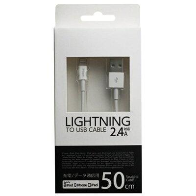 OSMA Lightning USBケーブル UDSL050W