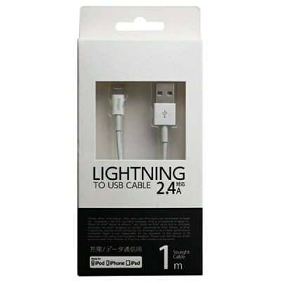 OSMA Lightning用通信充電ケーブル100cm UD-SL100W