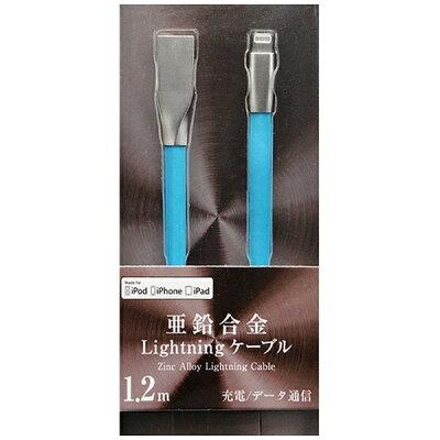 OSMA ライトニングケーブル IUD-ZLC120B