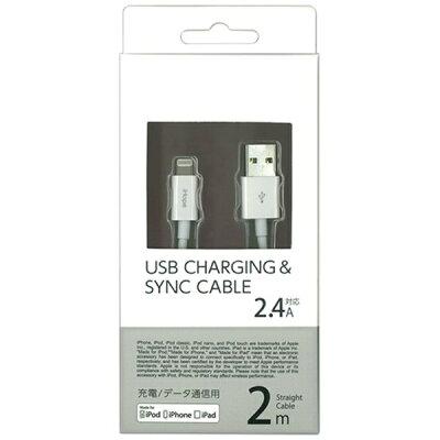 OSMA 通信/充電 Lightningケーブル 2m UD-SL200W