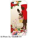 タカラ写真印刷iPhone5 5s クリアハードケース 赤ずきん ブラウン 08IP5CA0100FB