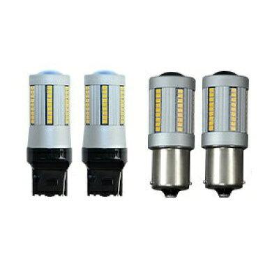 ハイフラ防止機能付きウィンカーバルブ T20 S25 LED ウィンカー J