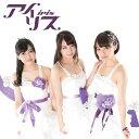 魔法の呪文/CDシングル(12cm)/MORA-0001