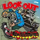 LOCK OUT/CD/CSPU-001
