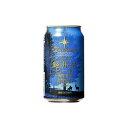 軽井沢ブルワリー THE軽井沢ビール プレミアムクリア 缶 350ml