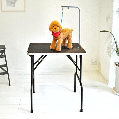 トリミングテーブル Mサイズ 高さ78cm 台面76×46cm ブラック