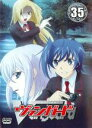 DVD カードファイト ヴァンガード 35第137話-第140話